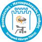 Μετεωρολογικός Σταθμός Θεσσαλονίκης!